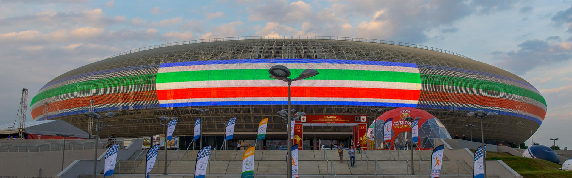 Image: Multifunctional Sports and Entertainment Arena Tauron Arena Kraków